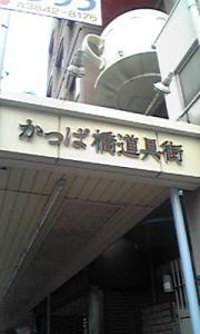 20090211193803
