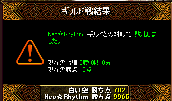 090309GV.png
