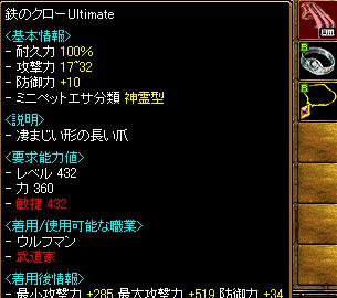 1208もう一本ゲット(・∀・)