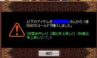 090113いい品物♪