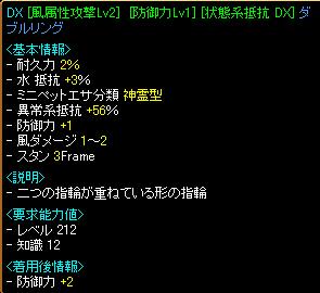 090222異常DX