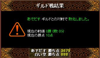 090330gv