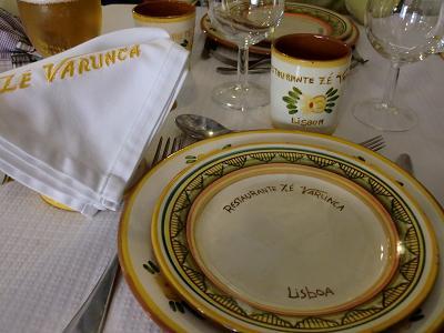 alentejo restaurante 001 2