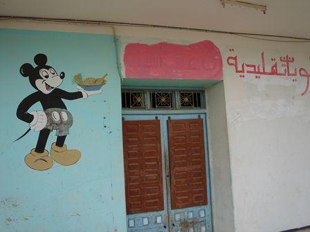 チュニジアのミッキー