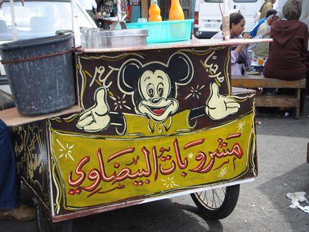 モロッコのミッキー