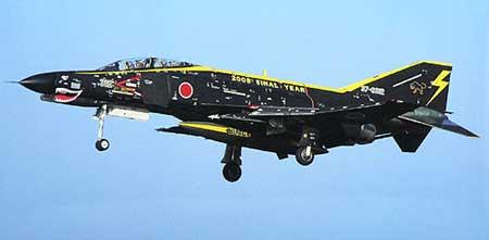 HAS09021302 F-4