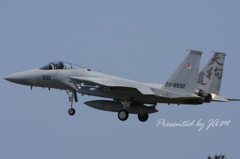F-15 304sq