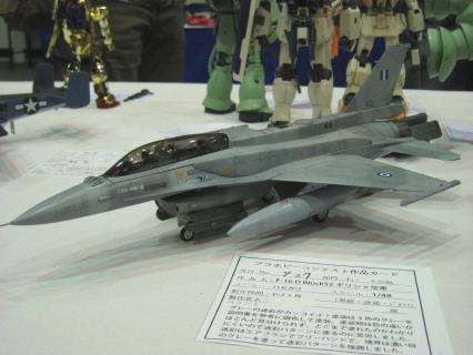 F-16 IMG_1829