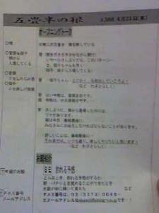 09_04_23_2.jpg