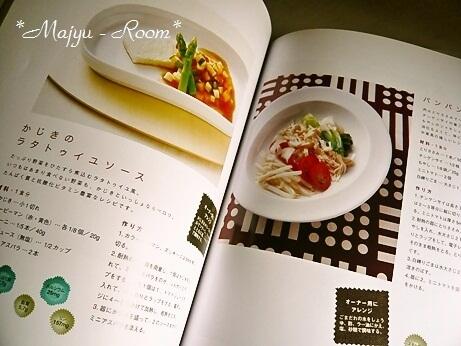foodpic1326071.jpg