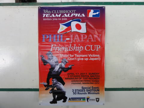 PHILIPPINES-JAPAN Friendship CUP
