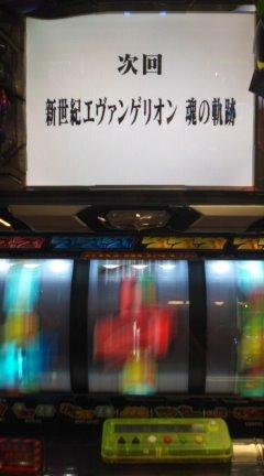 100310_1254_01.jpg