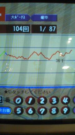 100314_2149_01.jpg