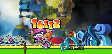 Maple6926a.jpg