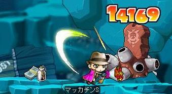 Maple6938a.jpg