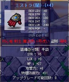 Maple6954a.jpg