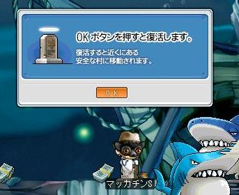Maple6968a.jpg