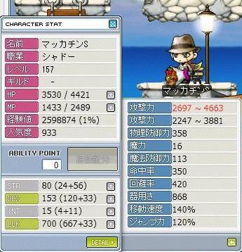 Maple6976a.jpg