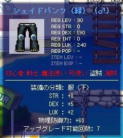 Maple6980a.jpg