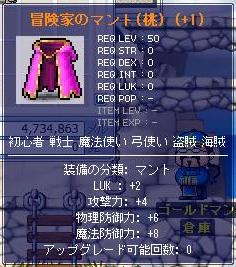 Maple6982a.jpg