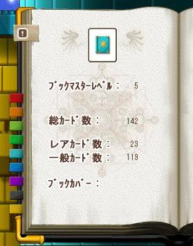 Maple6992a.jpg