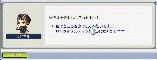 Maple6998a.jpg
