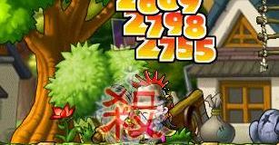 Maple7010a.jpg