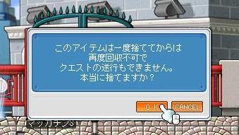 Maple7013a.jpg