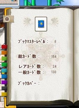 Maple7022a.jpg