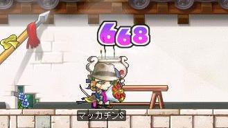 Maple7025a.jpg