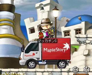 Maple7033a.jpg
