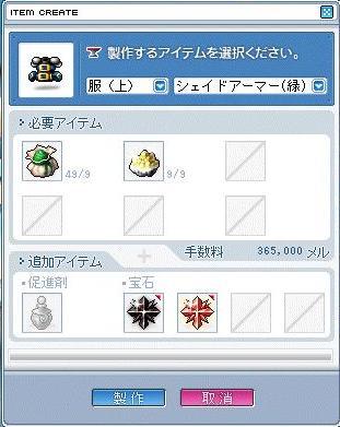 Maple7037a.jpg