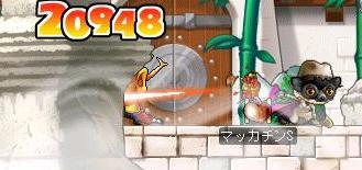 Maple7057a.jpg