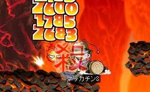 Maple7089a.jpg