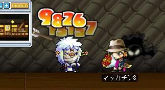 Maple7127a.jpg
