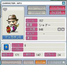 Maple7133a.jpg
