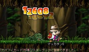 Maple7186a.jpg
