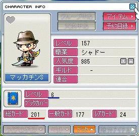 Maple7205a.jpg
