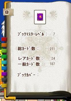 Maple7221a.jpg