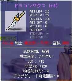 Maple7242a.jpg