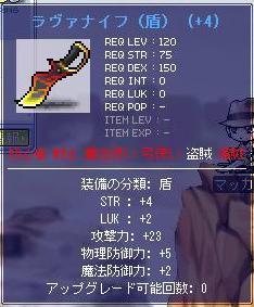 Maple7243a.jpg