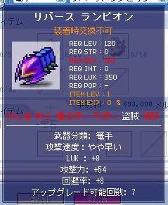 Maple7277a.jpg