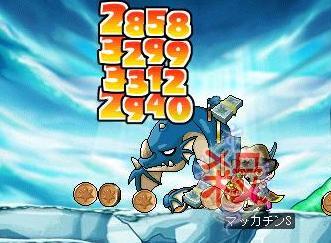 Maple7278a.jpg