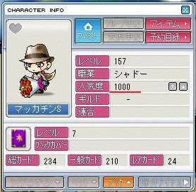 Maple7279a.jpg