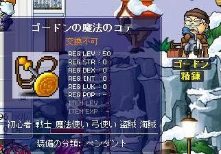 Maple7327a.jpg