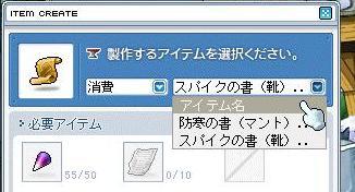 Maple7328a.jpg