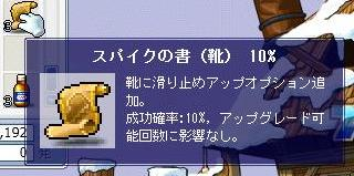 Maple7333a.jpg