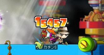 Maple7348a.jpg