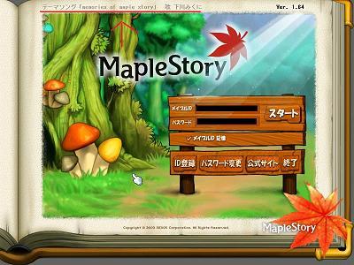 Maple7371a.jpg