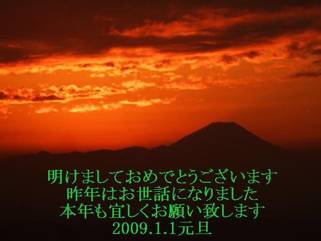 DSCF5532-640-2009.jpg